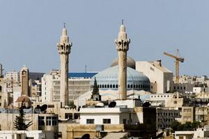 Alquiler de coches Amman