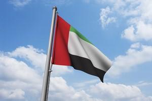 Location de voiture Emirats Arabes Unis