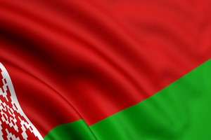 Location de voiture Biélorussie
