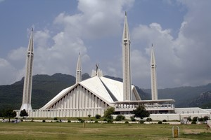 Alquiler de coches Islamabad