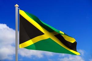 Location de voiture Jamaïque