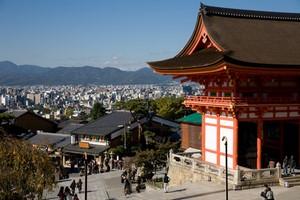 Leiebil Kyoto