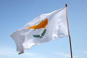 Location de voiture Chypre