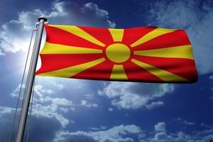 Location de voiture Macédoine
