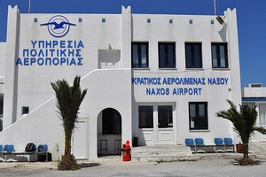 Aéroport de Naxos