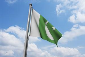 Alquiler de coches Pakistán