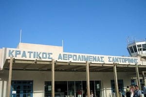 Santorini Lufthavn