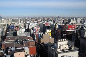 Leiebil Sapporo