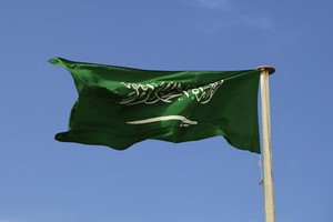 Location de voiture Arabie Saoudite