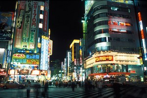 Leiebil Tokyo