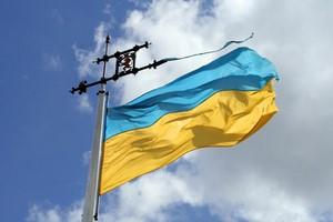 Location de voiture Ukraine